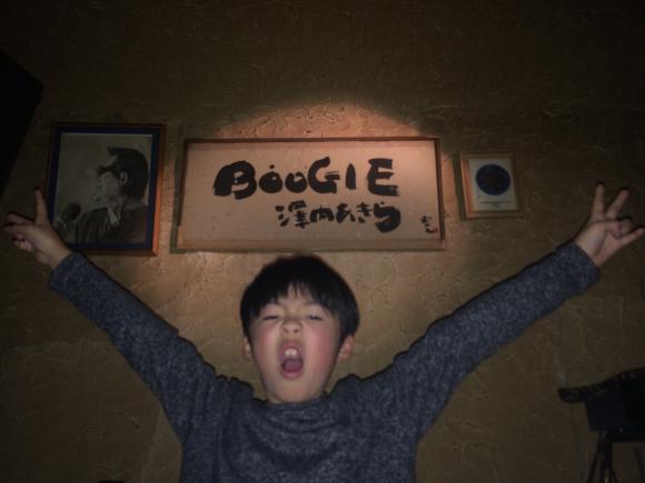 Boogie_b0199097_09195271.jpg