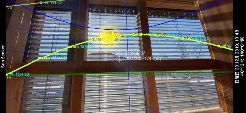 Q1住宅L3モデル能代:1229まれな晴れ日射取得_e0054299_11052423.jpg