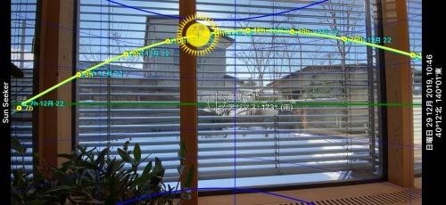 Q1住宅L3モデル能代:1229まれな晴れ日射取得_e0054299_11060579.jpg