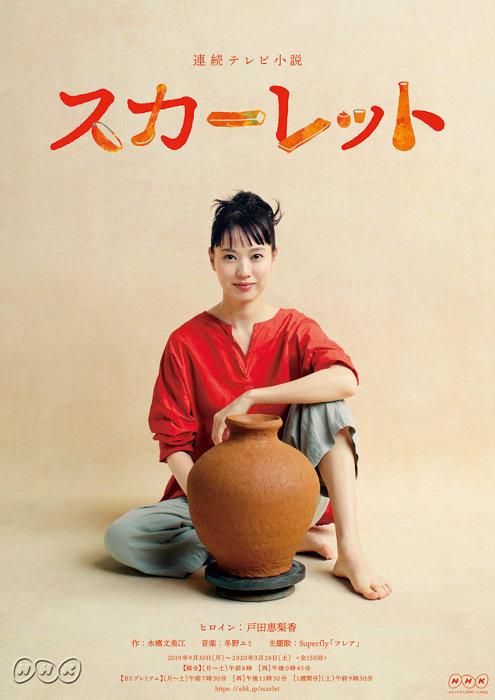 明治維新で県名が朝鮮由来の言葉に変えられた!徳川に続く第2弾NHK「日本人のおなまぇ!」で言えない県名の本当の由来!_e0069900_21480237.jpg