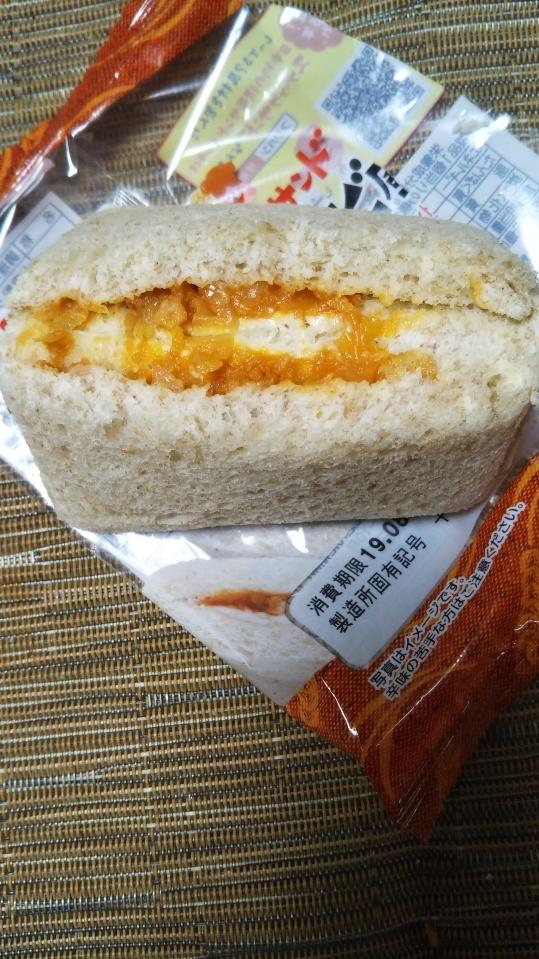 スナックサンド チーズダッカルビ風_f0076001_23402938.jpg