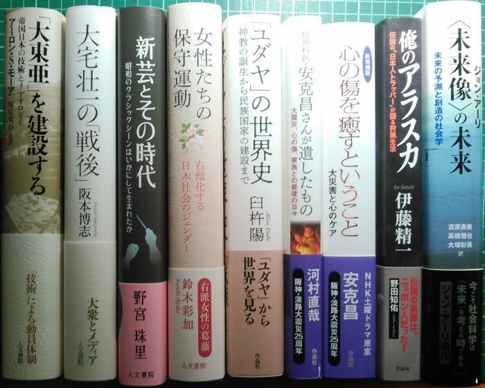 注目新刊:バディウ『存在と出来事』藤原書店、ほか_a0018105_02424315.jpg