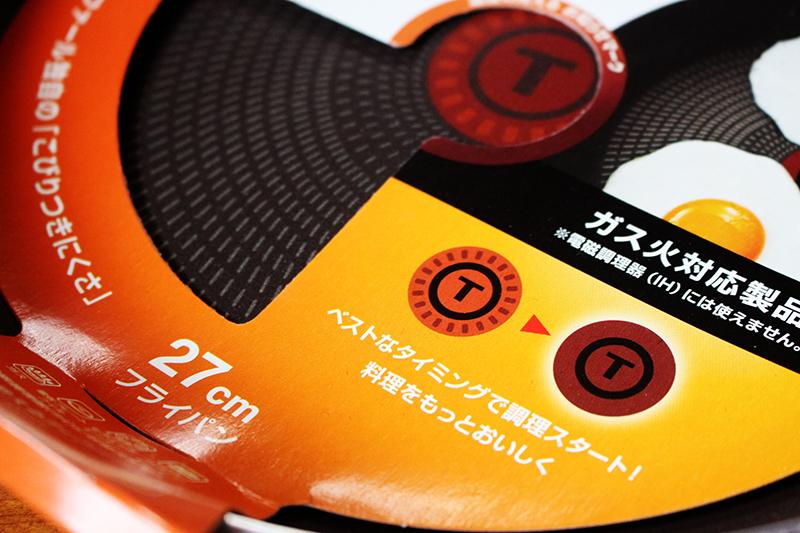 ティファール レモネード  札幌自転車屋。_a0139912_12545284.jpg