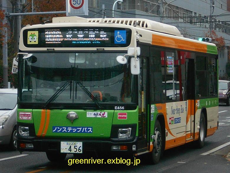 東京都交通局 R-E456_e0004218_21165499.jpg