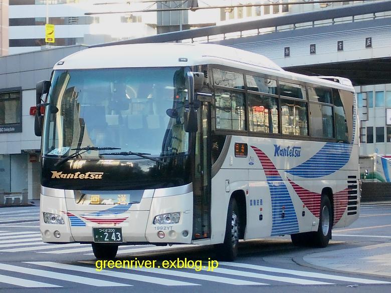 関東鉄道 243_e0004218_2175510.jpg