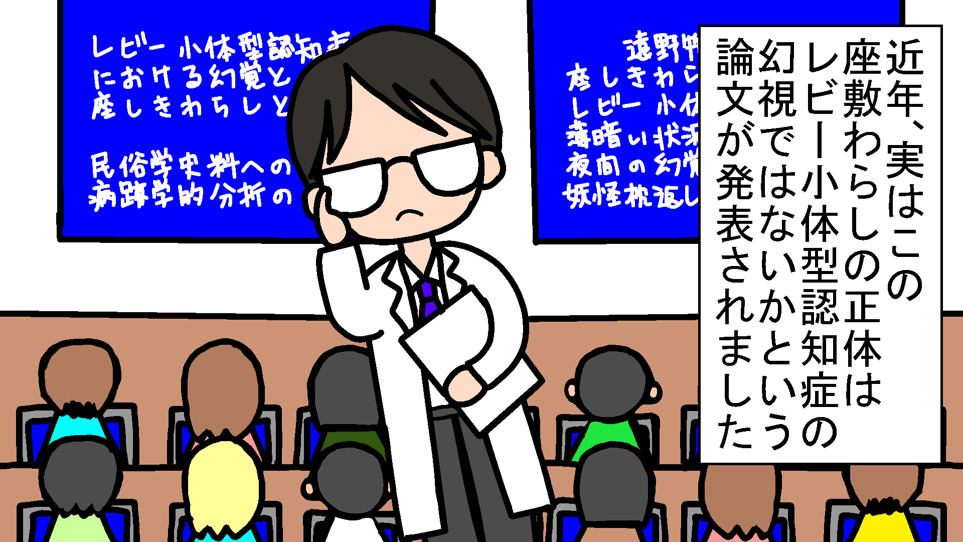 youtubeの挿絵(座敷わらし)_a0040621_20143379.png