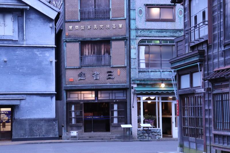 「江戸たてもの園」の古建築商店街のロマン?_a0214329_1559870.jpg