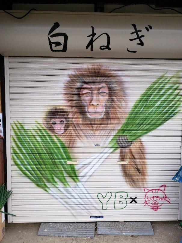 おさるの白ねぎ屋でお昼ご飯(東広島市)_a0105740_14025983.jpg