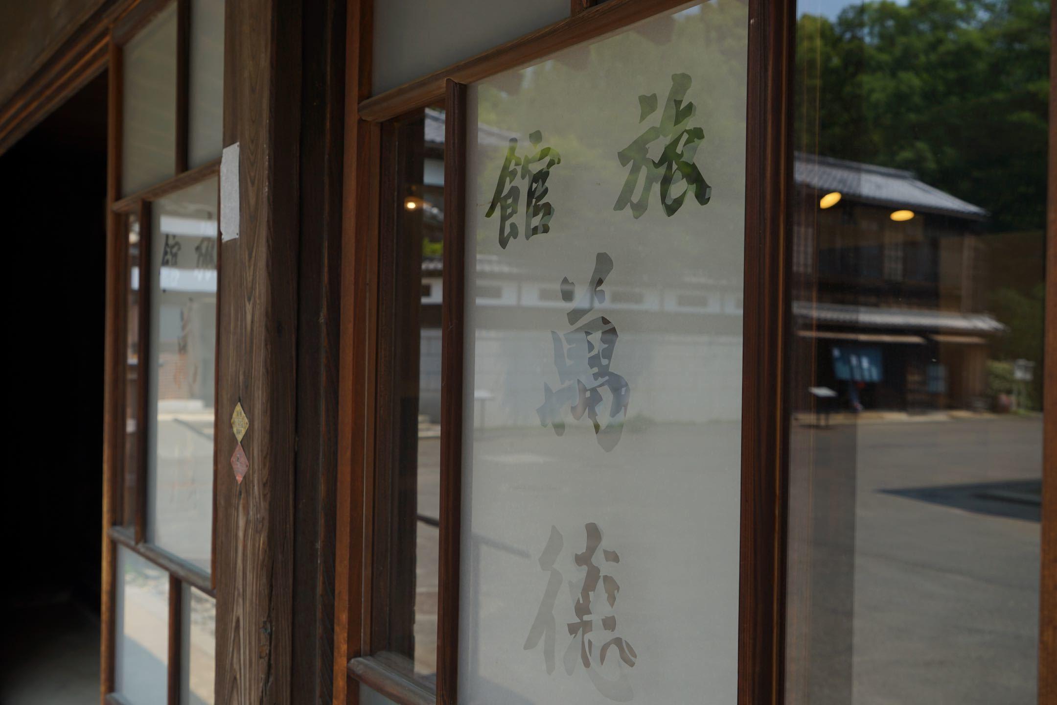 江戸東京たてもの園 22_b0360240_22174386.jpg