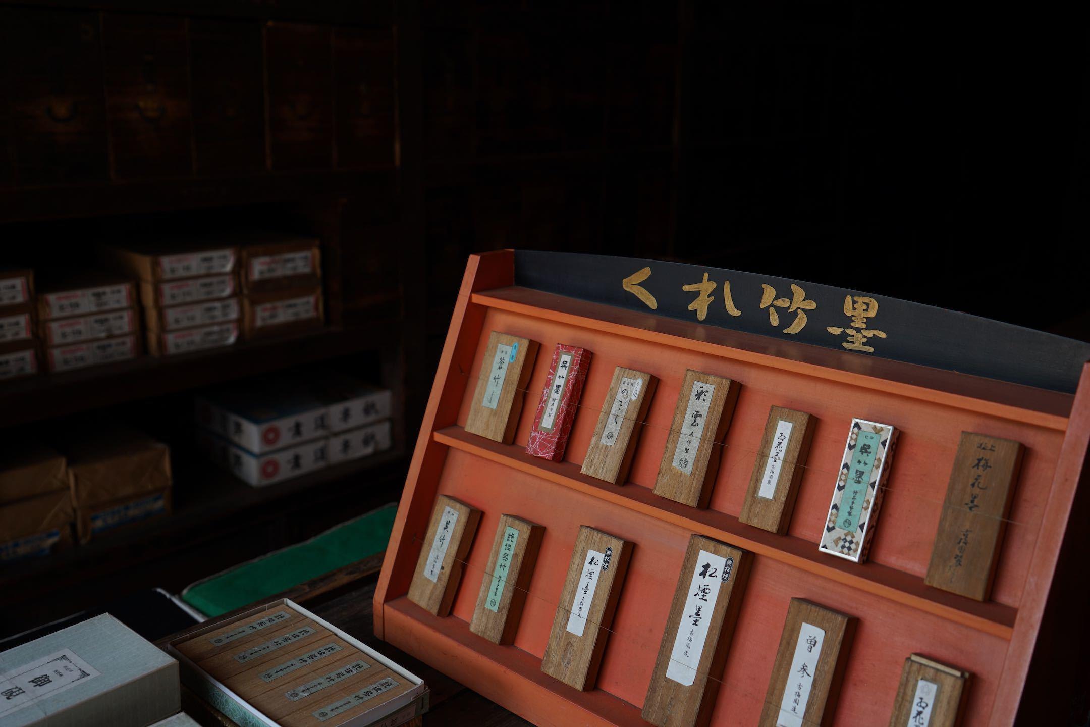 江戸東京たてもの園 22_b0360240_22174463.jpg