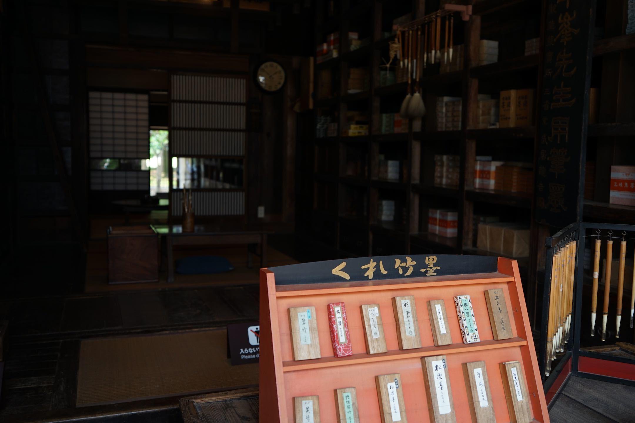 江戸東京たてもの園 22_b0360240_22174469.jpg