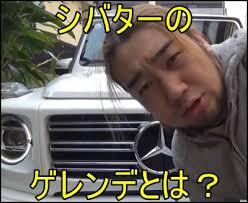長瀬智也とシバターと木村店長。_d0164343_13305847.jpg