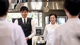 グランメゾン東京 最終回「さよなら愛する人よ三つ星は取れるのか?料理に命をかけた涙」_e0080345_06122041.jpg