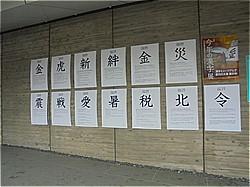 京都の旅 二日目_c0087349_15393622.jpg