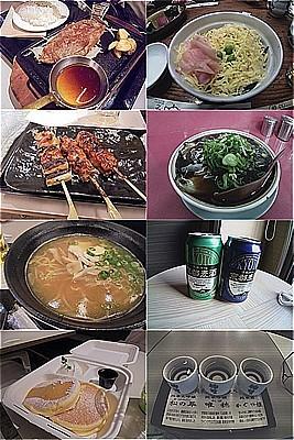 いろいろ食べた京都の旅ですが_c0087349_16111973.jpg