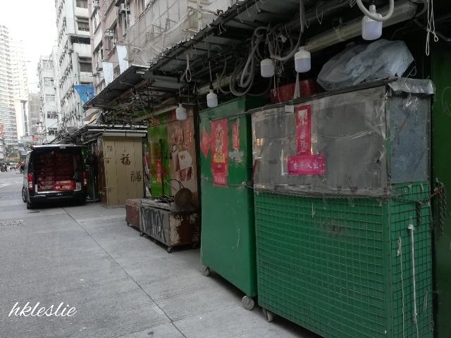 佐敦散歩_b0248150_12415219.jpg