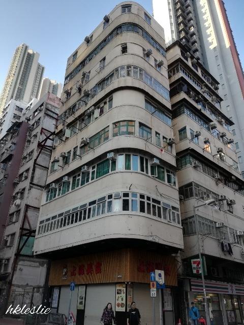 佐敦散歩_b0248150_12432033.jpg