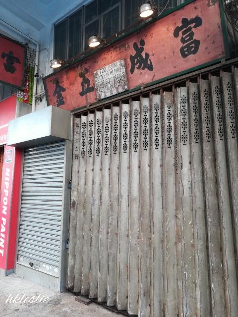 佐敦散歩_b0248150_12474144.jpg