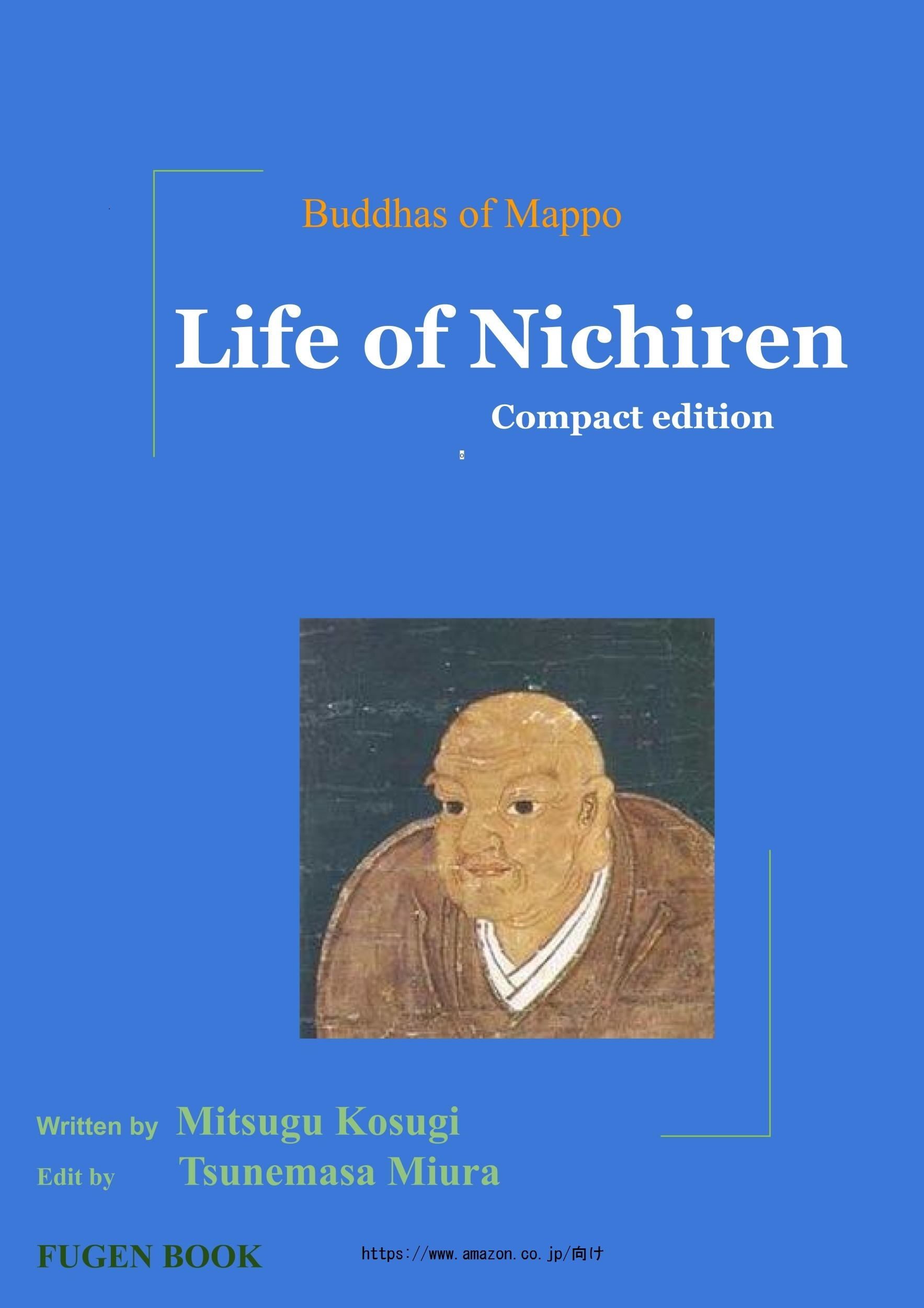 「Life of Nichiren」のアマゾン電子出版_f0301354_13555170.jpg