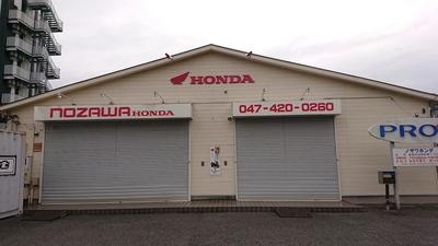 リードのバイクザシート加工済販売いたします_e0114857_14134431.jpg