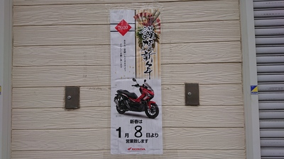 リードのバイクザシート加工済販売いたします_e0114857_1414591.jpg