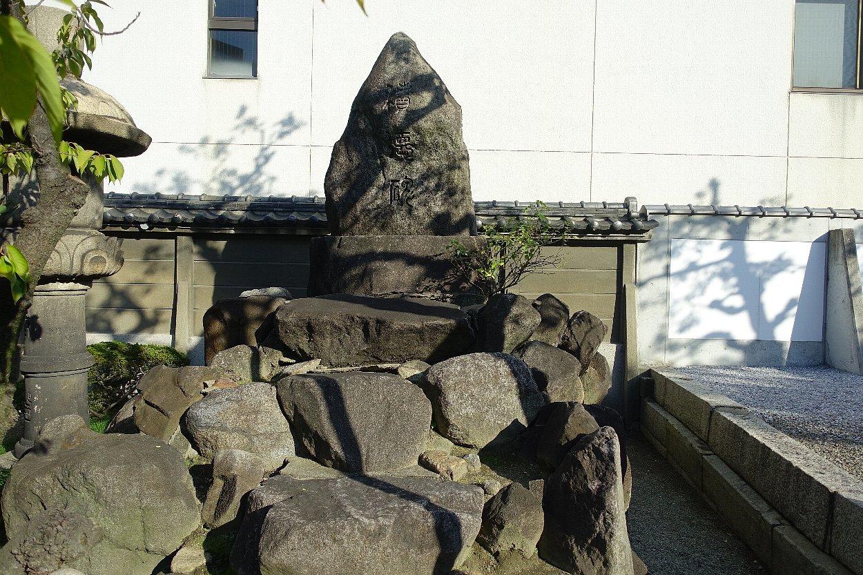 日下山 願泉寺庭園_c0112559_13051870.jpg
