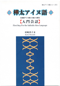 「DNA鑑定」 ブルーバックス 梅津和夫著_e0039759_23435870.jpg