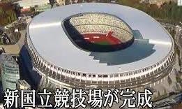 <2020年元日>令和初のお正月を迎えて新年ご挨拶(新たなる日本の未来に向けて)_c0119160_06324073.jpg