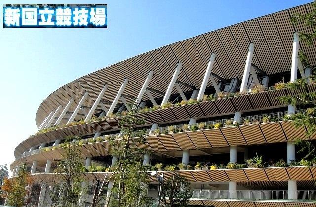 <2020年元日>令和初のお正月を迎えて新年ご挨拶(新たなる日本の未来に向けて)_c0119160_06435220.jpg