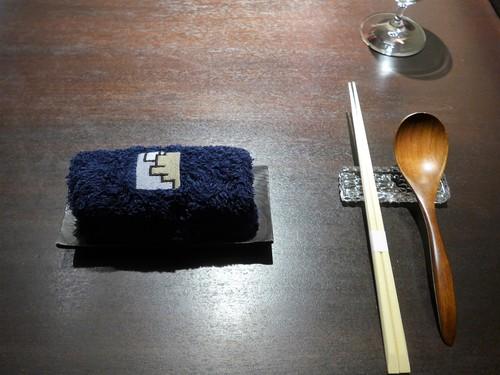 京都「祇園びとら、」へ行く。_f0232060_13175951.jpg