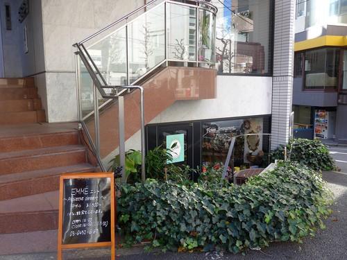 渋谷「EMME エンメ」へ行く。_f0232060_14184953.jpg