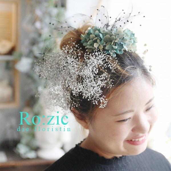 2019.12.30 お花の髪飾り/プリザーブドフラワー/成人式・卒業式・ウェディング_b0120777_22272621.jpg