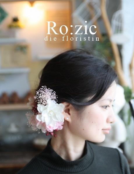 2019.12.30 お花の髪飾り/プリザーブドフラワー/成人式・卒業式・ウェディング_b0120777_22285374.jpg