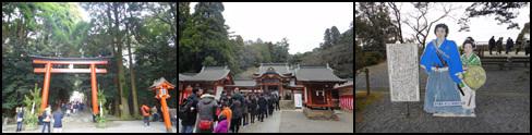 霧島神宮へ_d0132289_19391421.jpg