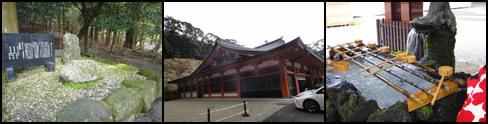 霧島神宮へ_d0132289_19490727.jpg