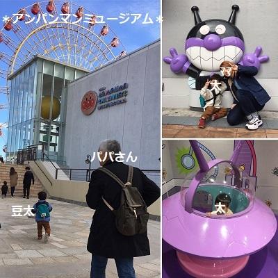 2019年ブログ納め~(^-^)_f0372998_21355418.jpg