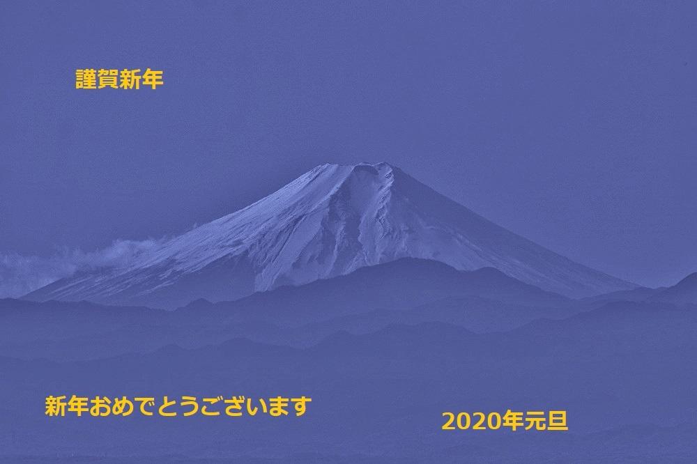 新年おめでとうございます_f0305401_21391640.jpg