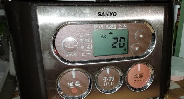 炊飯器で温たま_d0093903_20052498.jpg