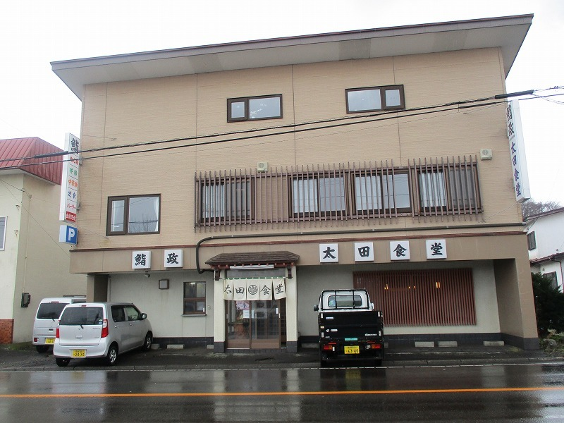 12月31日(火)・・・函館方面、源泉の旅_f0202703_04175374.jpg