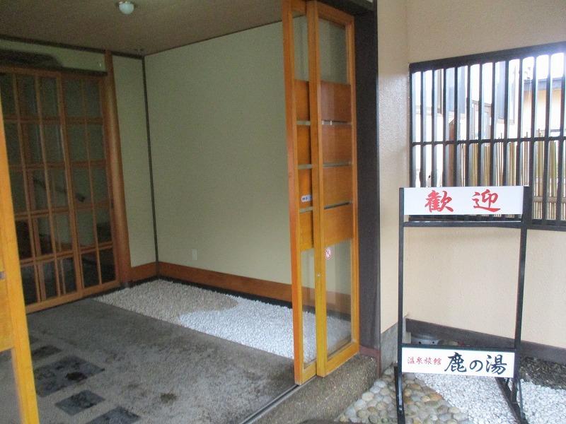 12月31日(火)・・・函館方面、源泉の旅_f0202703_04255807.jpg