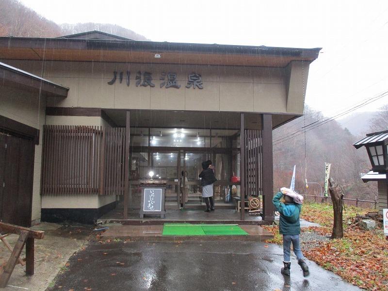 12月31日(火)・・・函館方面、源泉の旅_f0202703_04412670.jpg