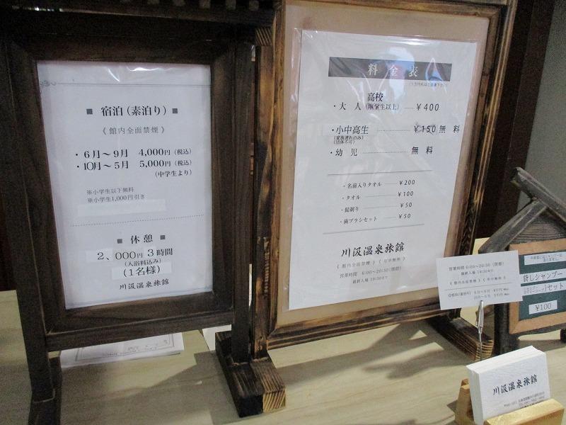 12月31日(火)・・・函館方面、源泉の旅_f0202703_04510951.jpg