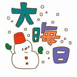 今年もありがとうございました♡_f0249610_10332895.jpg
