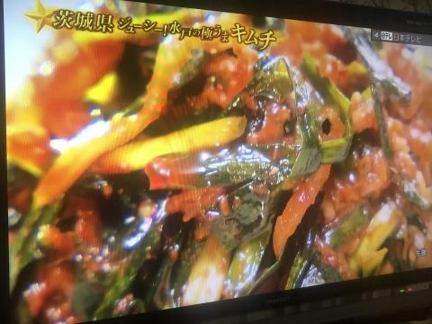 青空レストラン。_b0116313_20124676.jpeg