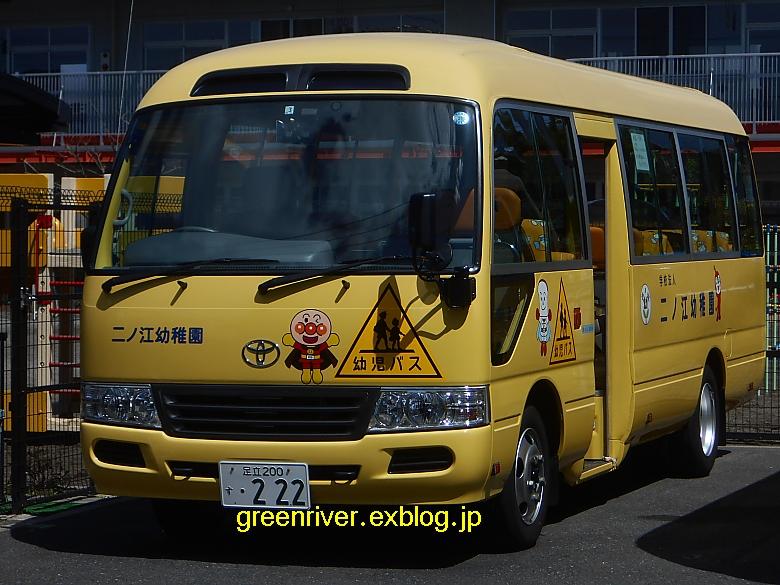 二ノ江幼稚園 す222_e0004218_20113592.jpg