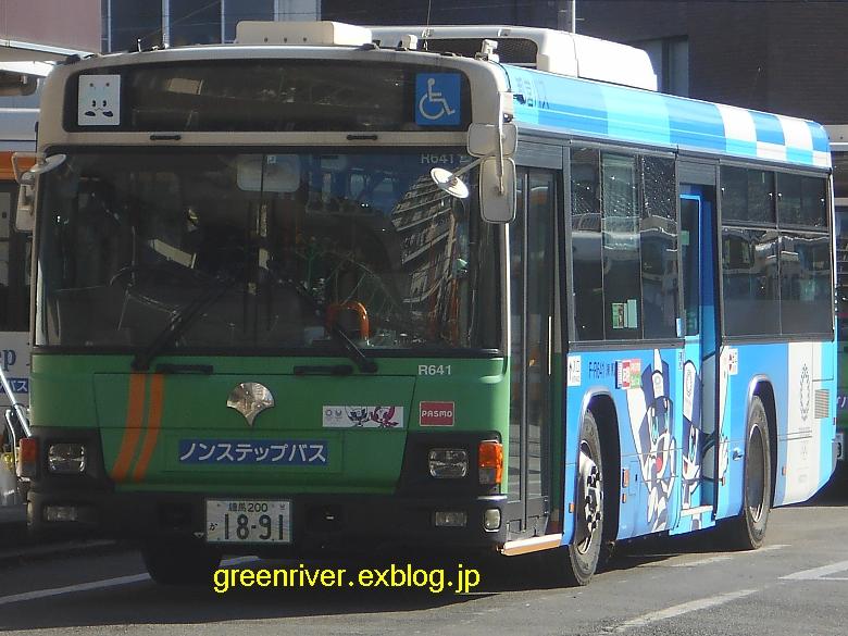 東京都交通局 F-R641 【五輪】_e0004218_20344664.jpg