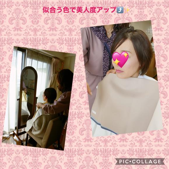 2019年最後のパーソナルカラー診断☆_d0116430_00565096.jpg