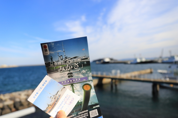 【三笠】横須賀 part 2_f0348831_21515407.jpg