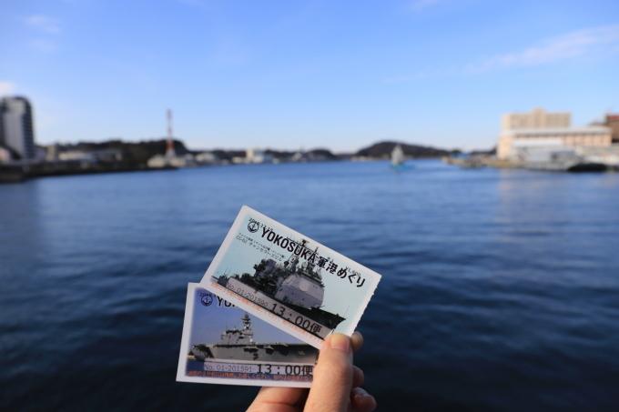 【YOKOSUKA 軍港めぐり - 1 - 】横須賀 part 3_f0348831_23104058.jpg