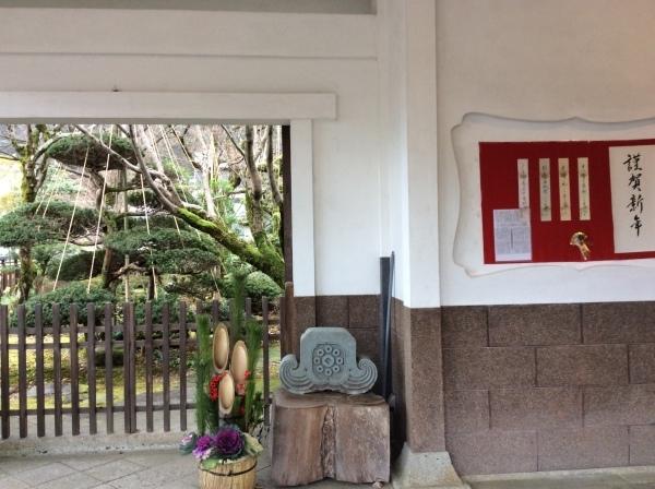 「芭蕉の館」の新年_f0289632_08011362.jpg
